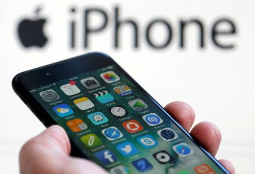 Government Has Not Accepted Apple's Demands, Says Commerce Minister