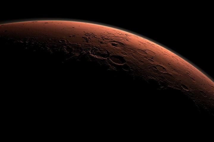 Mars Planet, Mars