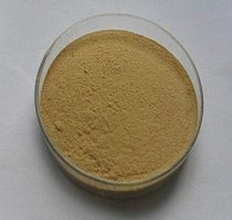 Global Indocyanine Green (CAS 3599-32-4) Market 2017-2022