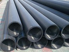 Ultra-high Molecular Weight Polyethylene Pipe (UHMWPE) Market